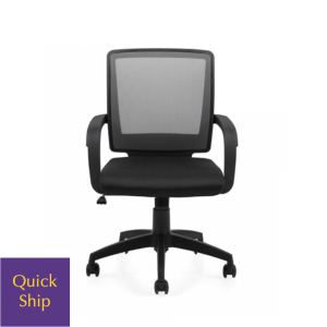 OTG 10900 Guest & Meeting Chairs
